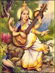 god_saraswati